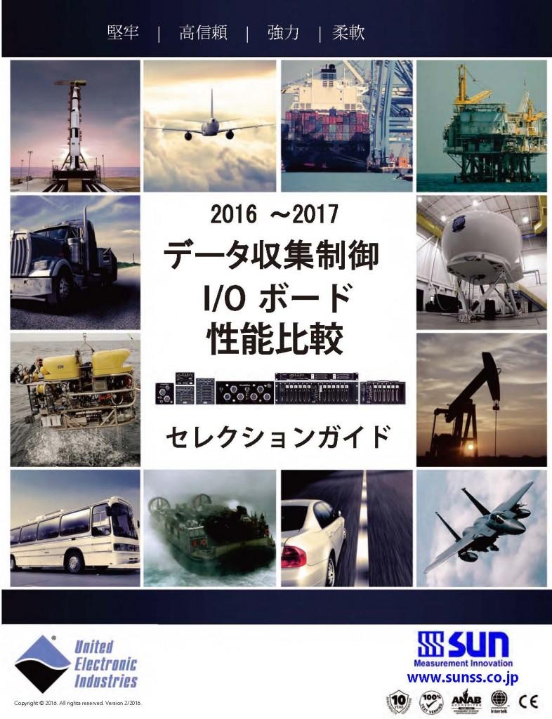 キューブ/ラックタングル製品セレクションガイド