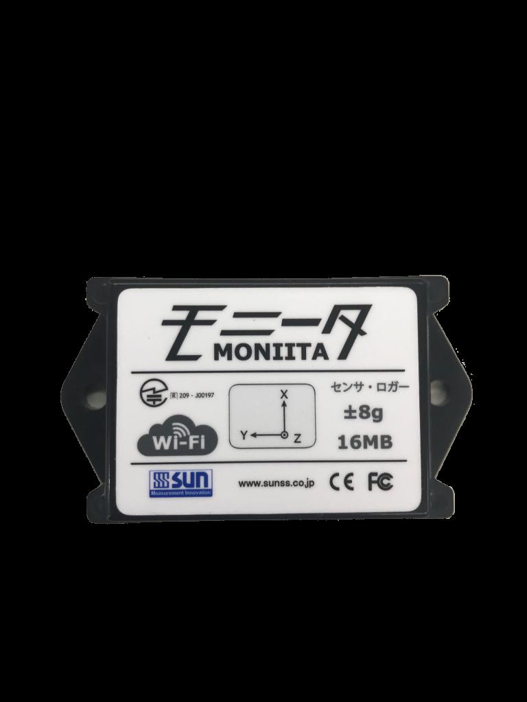 モニータ 無線加速度&傾斜センサ